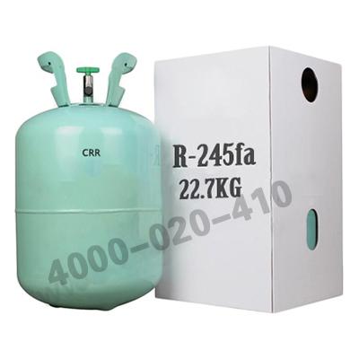 制冷剂R245fa